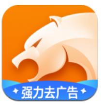 猎豹手机浏览器英文版